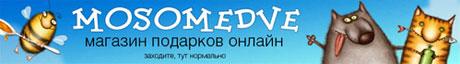 Mosomedve @ Printdirect.ru