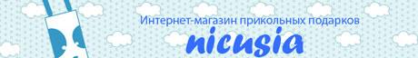 Nicusia @ Printdirect.ru