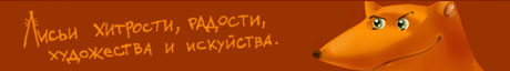 Lyth @ Printdirect.ru