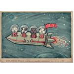 Косматые Космонавты