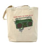 Музыкальня сумка